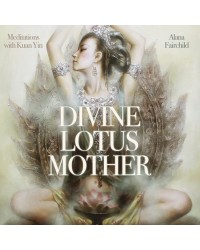 Divine Lotus Mother CD All Wicca Store Magickal Supplies Wiccan Supplies, Wicca Books, Pagan Jewelry, Altar Statues