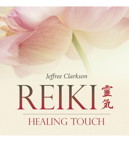 Reiki Healing Touch Music CD at All Wicca Store Magickal Supplies, Wiccan Supplies, Wicca Books, Pagan Jewelry, Altar Statues