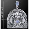 Camelot Holy Grail Laurie Cabot Pendant