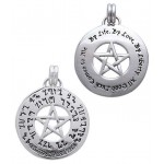 Theban Pentacl Prosperity Prayer Talisman